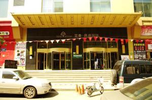 obrázek - ChangChun ShangJian Capsule Apartment ChongQing Road Branch