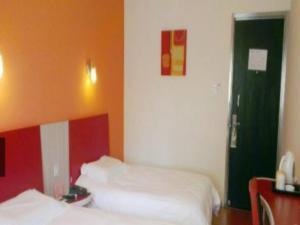 Reviews Motel Shanghai Jiuting Street
