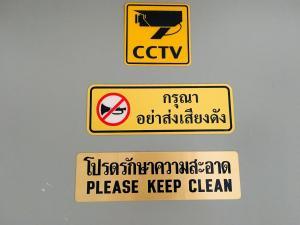 Baan Pon Mongkol, Residence  Ubon Ratchathani - big - 23