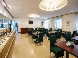 Jingjiang Inn Shanghai South Hongmei Road, Hotels  Shanghai - big - 47