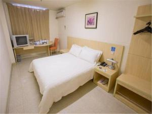 Jingjiang Inn Shanghai South Hongmei Road, Hotels  Shanghai - big - 40