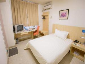 Jingjiang Inn Shanghai South Hongmei Road, Hotels  Shanghai - big - 38