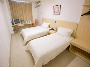 Jingjiang Inn Shanghai South Hongmei Road, Hotels  Shanghai - big - 39