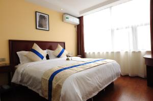 Yangcheng Star Boutique Hotel, Hotely  Suzhou - big - 5