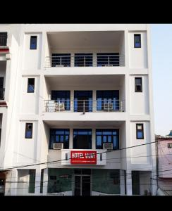 Hotel Vijay, Hotely  Jāmb - big - 5