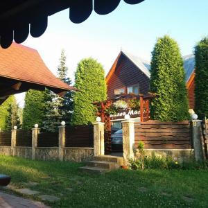 Pensiunea Madalina, Гостевые дома  Путна - big - 18
