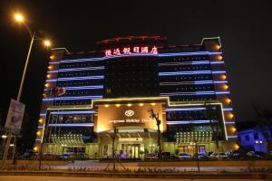 Hui Zhou Heng Yuan Holiday Hotel Reviews