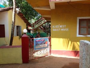 Alois Nest, Guest houses  Arambol - big - 3