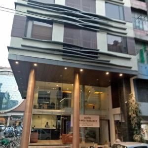 Hotel Sangat Regency, Hotels  Bhopal - big - 1