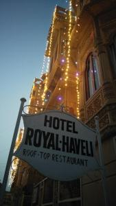 Hotel Royal Haveli, Hotels  Jaisalmer - big - 70