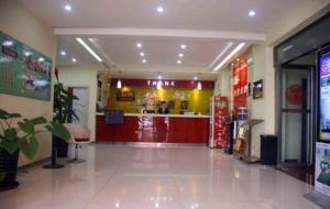 Thank Inn Chain Hotel Hebei Xingtai Xingbei Bus Station