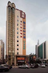 obrázek - Dongguan Central Hotel