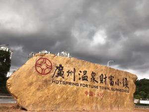 Huan Shi Hot Spring Five-Bedroom Villa, Villas  Conghua - big - 3