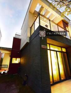 Huan Shi Hot Spring Five-Bedroom Villa, Ville  Conghua - big - 1