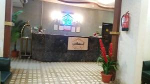 Al Maskan Furnished Units, Residence  Al Qunfudhah - big - 2
