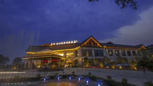 Narada Resort & Spa Jiangshan