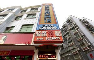 Santai Yilu Business Hotel, Отели  Santai - big - 16