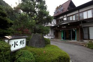 Тоёока - Suigou