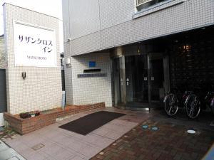 obrázek - Southern Cross Inn Matsumoto