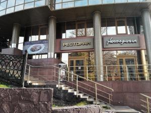 Отель Жемчужина - фото 23