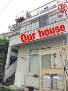 Resident Flat Nakakoshima 101, Apartmanok  Nagaszaki - big - 4