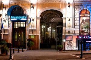 Отель Айвазовский - фото 6