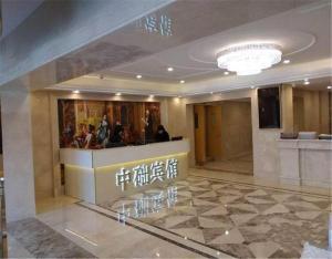 Zhongchu Hotel Discount