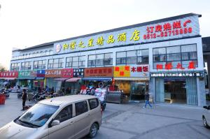 Yangcheng Star Boutique Hotel, Hotely  Suzhou - big - 1