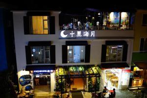 Shenzhen Travelling With Guest House (Jiaochangwei)