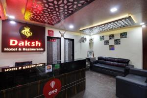 Daksh Hotel And Restaurant, Hostelek  Sasan Gir - big - 43