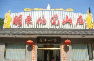 Penglaixianjiao Hotel