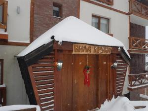 Kruna Apartments, Appartamenti  Kopaonik - big - 17