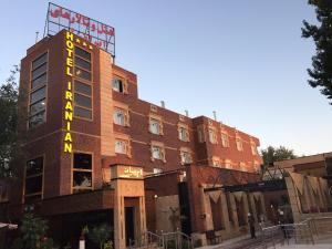 Hotel Iranian, Hotely  Dīzaj - big - 14