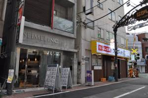 Women only Share house 519697, Apartmány  Tokio - big - 34