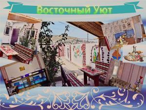 East Coziness, Dovolenkové domy  Baku - big - 1