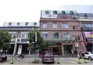 GreenTree Inn Yunnan Kunming Chenggong University City Shilin Street Express Hotel