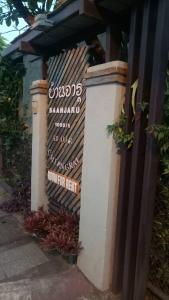 Baan Jaru, Гостевые дома  Чианграй - big - 90