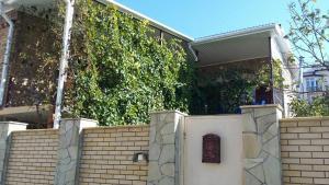 Гостевой дом Сафари