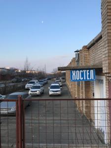 obrázek - Hostel Rezerv