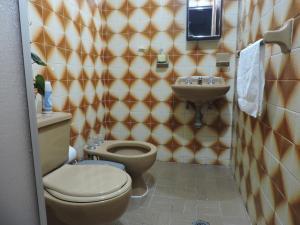 Mega Apartment, Apartments  Bucaramanga - big - 24