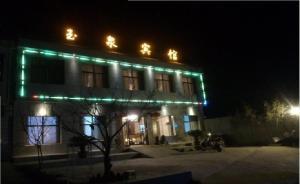 Huashan Yuquan Inn