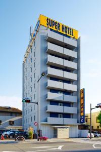 Гифу - Super Hotel Ogaki Ekimae