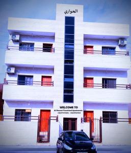 Hawari Furnished Apartments
