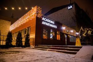 Отель Академик