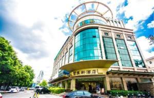 Promo Zi Lai Xuan Hotel Zhongshan