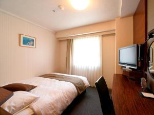 Alpico Plaza Hotel, Отели  Мацумото - big - 8