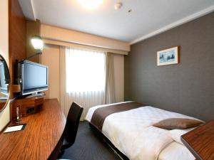 Alpico Plaza Hotel, Отели  Мацумото - big - 11