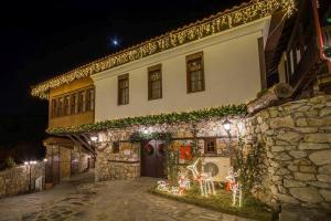 Macedonian Village Hotel & Resort