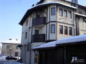 Банско - Chаrdatsite Hotel