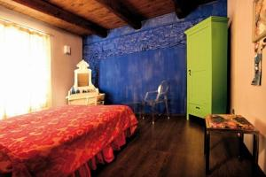Nearby hotel : Antica Meridiana Relais Art